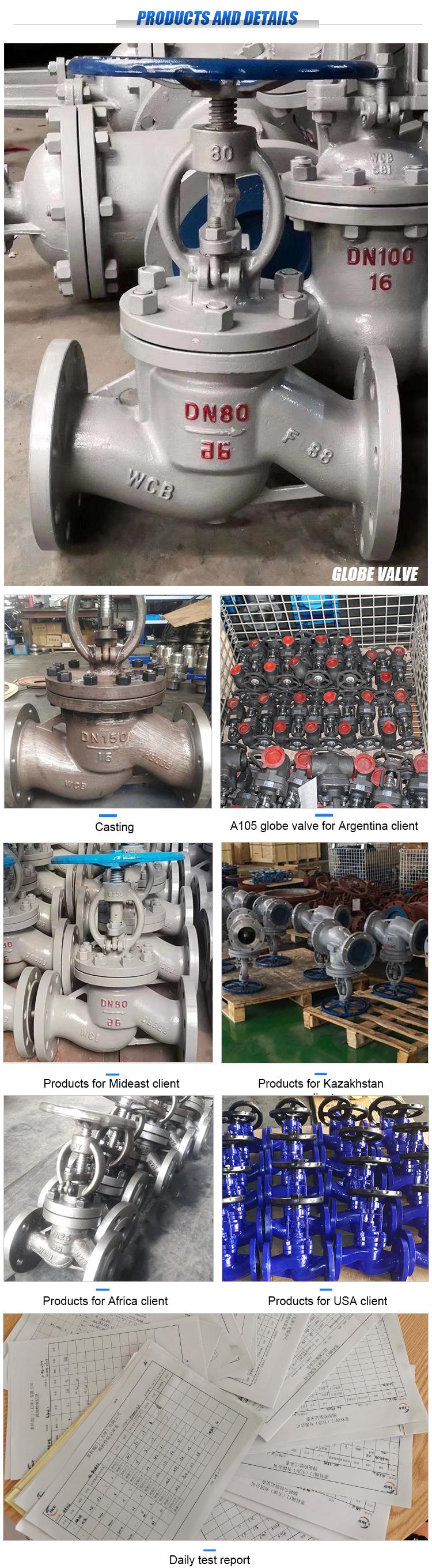 产品部分-PSD