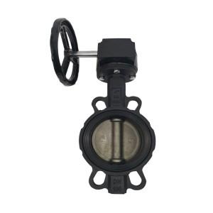 Turbine wafer type desulfurization butterfly valve