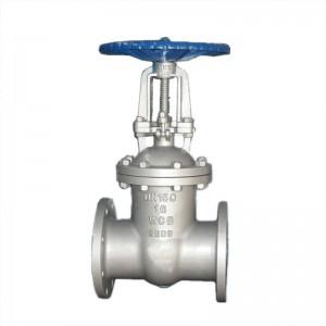 Z41h / y flange cast steel gate valve