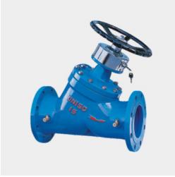 SP45 / 15F locking balance valve