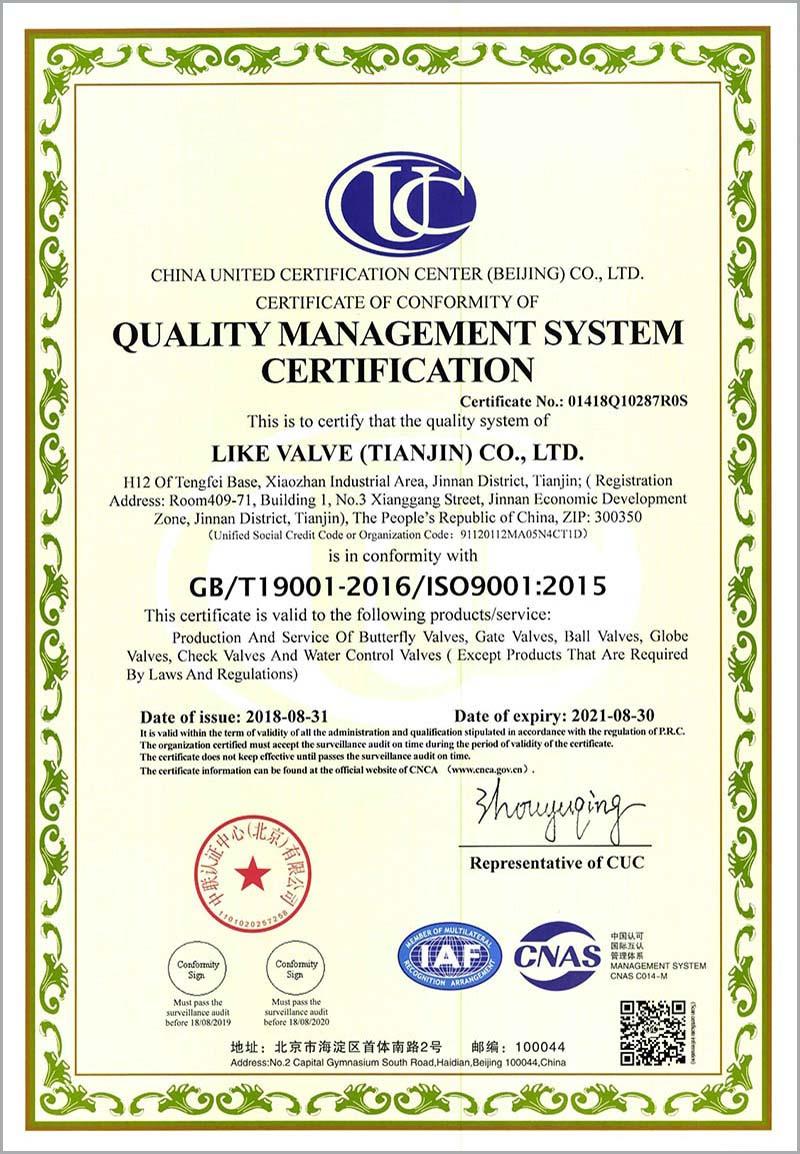iso iso9001 certification cummins certifications 9001 china bureau veritas english ltd management valve india inc system