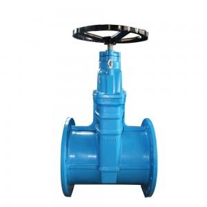 Non-rising resilient Gate valve