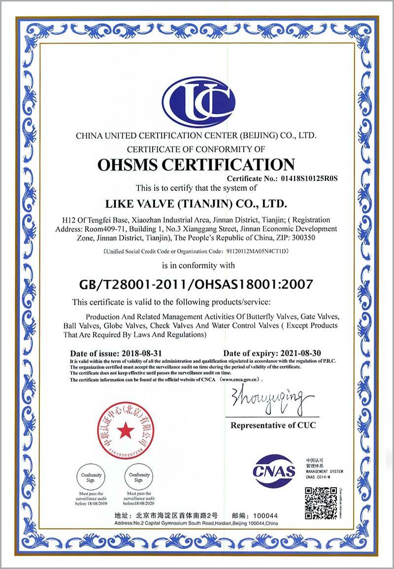 OHSAS18001 canta