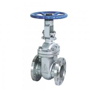 American gate valve
