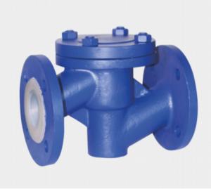 Flange type fluorine lined check valve