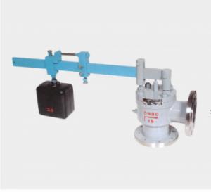 Horizontal bar safety valve