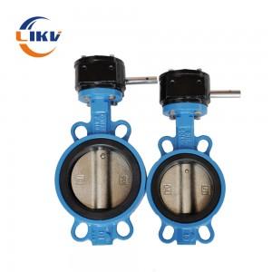 Turbine butterfly valve